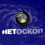 В России создадут онлайн-сервис для борьбы с кибер преступностью