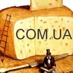 Домен COM.UA покорил новую высоту