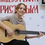 Творчество певицы Максим стало причиной закрытия сайта