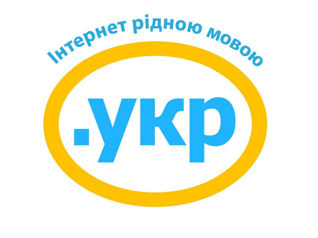 domain-ukr (2)