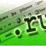 Домен .ru попал в десятку лучших