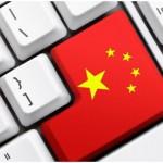 Новые доменные зоны Китая бьют все рекорды