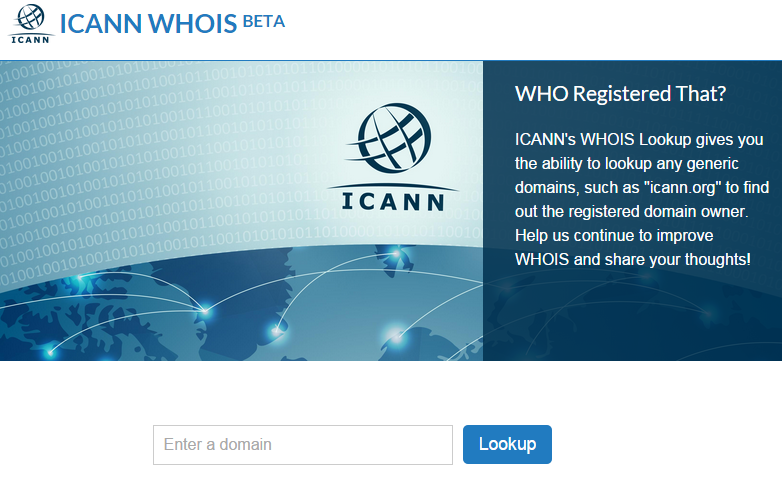 ICANN whois проверка