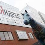 «Яндекс» открывает информагентство, где авторами новостей станут роботы.