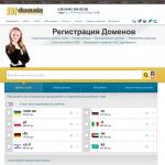101domain.ua запустил новую версию сайта