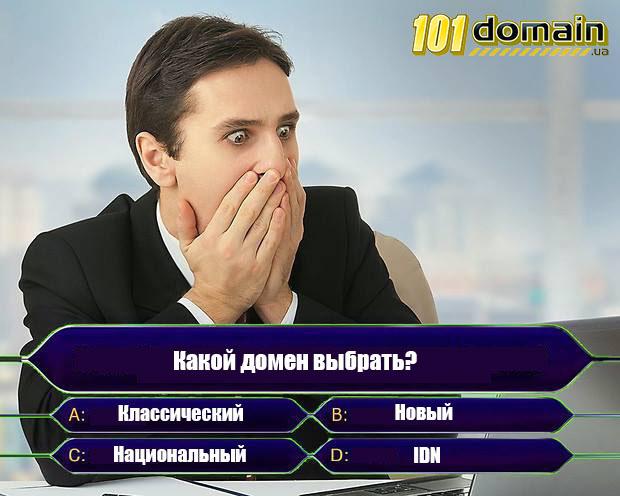 домен_лого