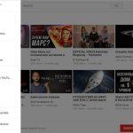 Редизайн YouTube — уже можно попробовать новую версию